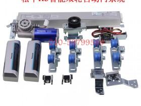 松下H3双轮自动门系统_升级智能双轮100公斤双扇