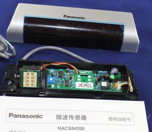 松下自动门感应器微波感应器完整篇NACS83500_83400_83900_83700_84100_84200松下感应器