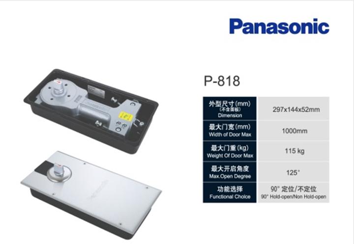 Panasonic松下地弹簧P系列经济实惠型