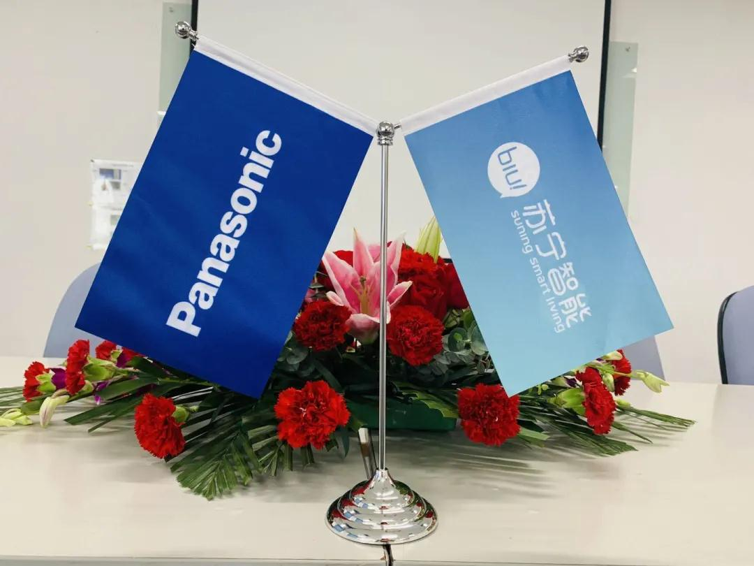 Panasonic松下智能门控电子锁携手苏宁BIU生态系